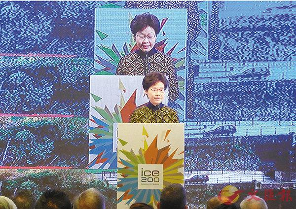 ■林鄭月娥昨於英國土木工程師學會200周年創新高峰會議上致辭。 香港文匯報記者岑志剛  攝