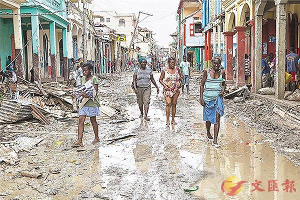 ■海地是全球最貧窮國家之一,而且經常受颶風侵襲,民眾苦不堪言。 新華社