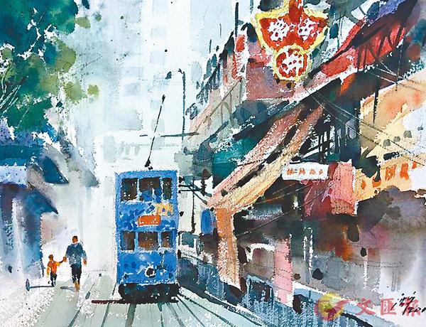 ■香港水彩畫研究會會長沈平作品。