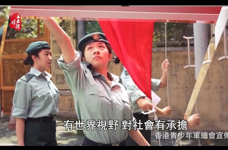 中環西環「行埋一齊」 林鄭王志民共同主禮青年活動