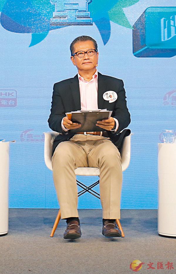 ■財爺陳茂波昨日在香港電台《眾言堂-財政預算案諮詢》論壇表示,本年度財政盈餘會「相當高」。