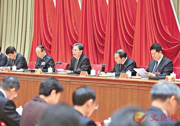 ■趙樂際11日在十九屆中紀委二次全會上作工作報告。 資料圖片