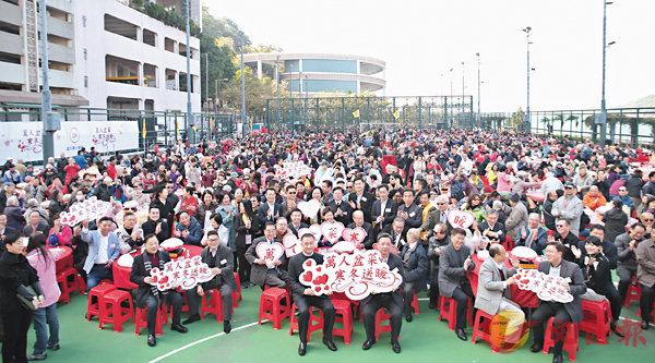 ■香港潮屬社團總會在全港舉辦「萬人盆菜 寒冬送暖」敬老活動。 香港文匯報記者莫雪芝 攝