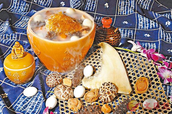 ■佛跳牆,作為名滿海內外的閩菜代表作,被譽為閩菜中的「狀元菜」。 香港文匯報記者蘇榕蓉  攝