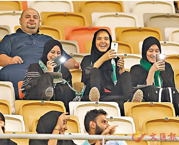■沙特女球迷享受入場睇波。