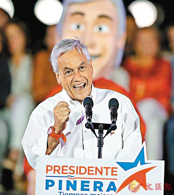 ■每當巴切萊特在任時,智利在《營商環境報告》的排名都會下跌,皮涅拉上台後卻會回升。 資料圖片