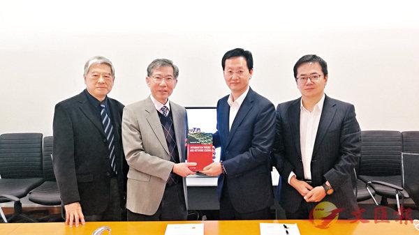 ■中大網絡編碼所上月與北京思特奇信息技術股份有限公司簽署協議。中大供圖