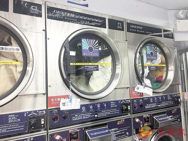 近年新興的24小時自助洗衣店。
