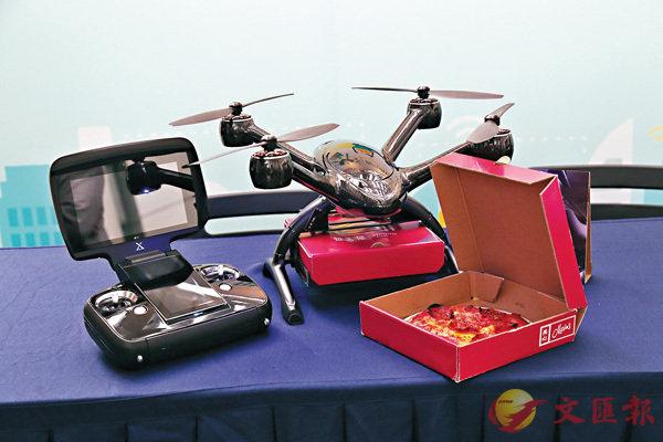 美心集團正研究利用無人機送外賣。資料圖片