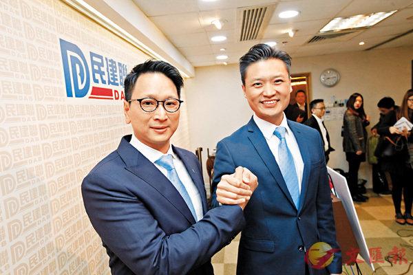 ■鄭泳舜(右)及鄧家彪分別出選九龍西及新界東補選。香港文匯報記者曾慶威  攝