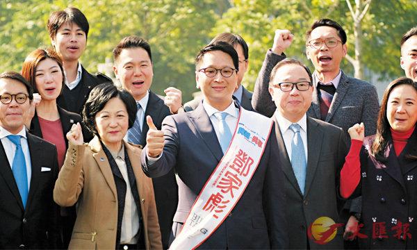■鄧家彪獲多個建制派政黨聯合力撐,齊齊現身打氣。 香港文匯報記者梁祖彝 攝
