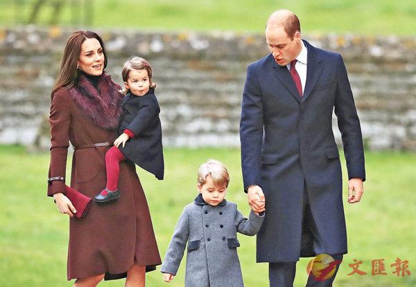 ■威廉王子全力支持妻子的教育方法,盡量減少孩子的「王室氣」。資料圖片