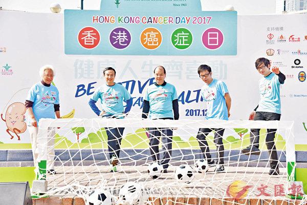 ■香港癌症日2017。 資料圖片