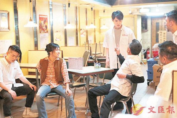 ■李敏豪飾演一位失憶青年李安,在香港被救後留落在香港冰室打工。