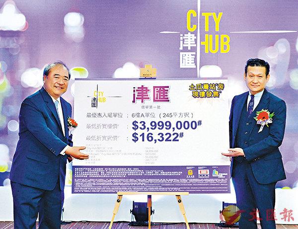 ■其士集團郭海生(左)及寶聲集團陳耀璋介紹馬頭角津匯銷售計劃。