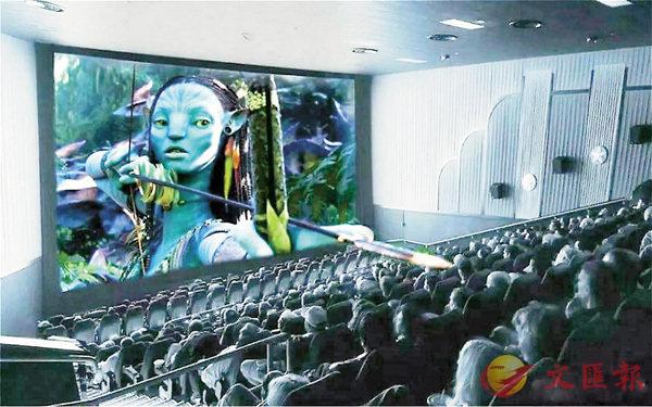 ■不少新戲院使用巨幕、全景聲效、4D等新技術,吸引觀眾回到戲院享受「感官盛宴」。