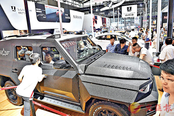 發改委:組建智能汽車國家平台
