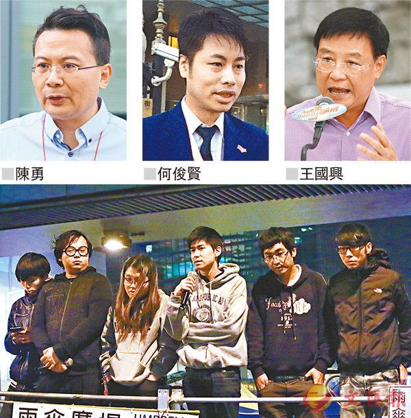 ■岑敖暉在「佔領」期間表現勇猛,經常在台上煽動學生。資料圖片
