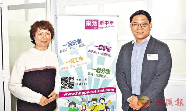 ■陳環珠(左)、楊銘賢。     香港文匯報記者殷翔  攝
