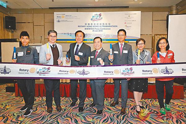 ■「扶輪香港超級馬拉松」將於3月4日假中環舉行。 賽會圖片