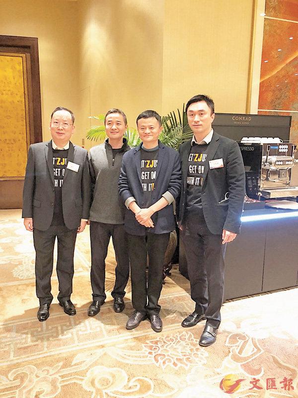 ■浙商總會1月成立香港浙商聯合會。圖為王祖安(右一)與浙商總會會長兼阿里巴巴主席馬雲(右二)合照。 受訪者供圖