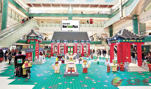 ■新城市廣場的「新春遊樂園」以樂高打造。