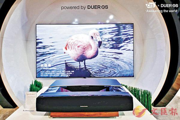 ■極米激光無屏電視A1 Pro。香港文匯報四川傳真