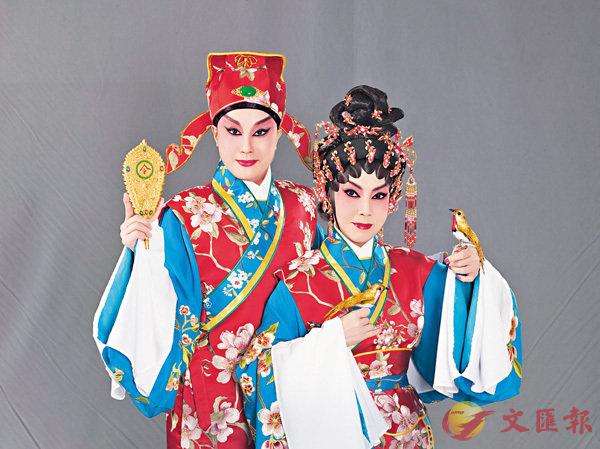 ■《美哉秦少游》將於2月20至26日在新光上演。