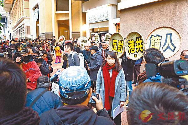 中方促外國停止干涉港事