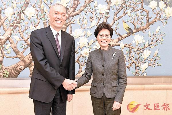林鄭率團訪京 京港全方位合作潛力巨大