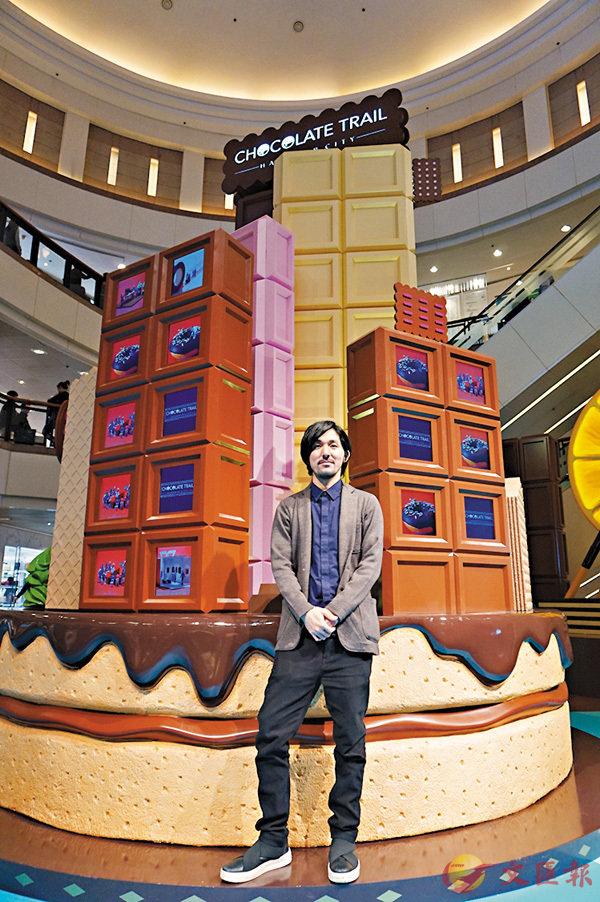 ■田中達也身後的「朱古力蛋糕大樓」裝置對他來說也是挑戰。