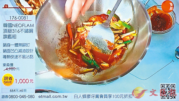 ■完全廣告式節目在台灣是非常流行。電視圖片