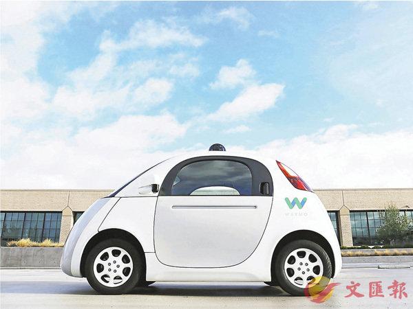 Uber竊密官司牽動無人車發展 (圖)