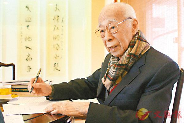 ■著名國學大師饒宗頤昨日凌晨於跑馬地寓所逝世,享年101歲。
