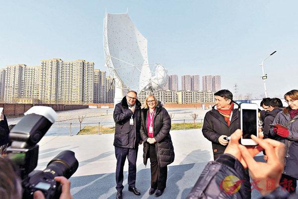 中國造「大耳朵」河北啟動  助力SKA國際大科學工程 (圖)