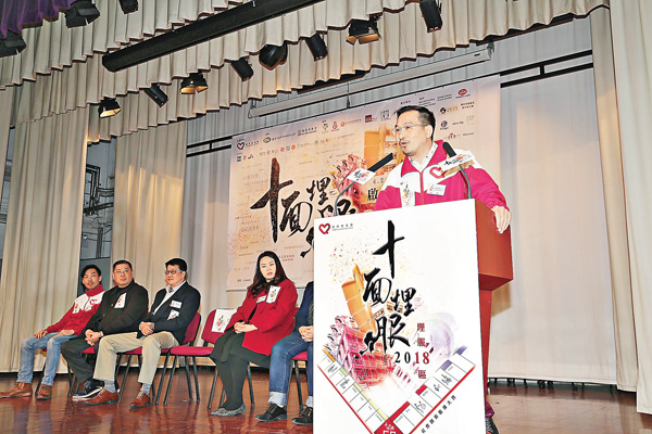 ■甄韋喬(右一)冀大家能深化社會服務工作,把關愛社區行動帶到 18 區。