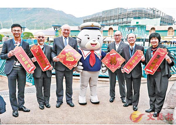 ■海園高層預祝新酒店成功。海園供圖