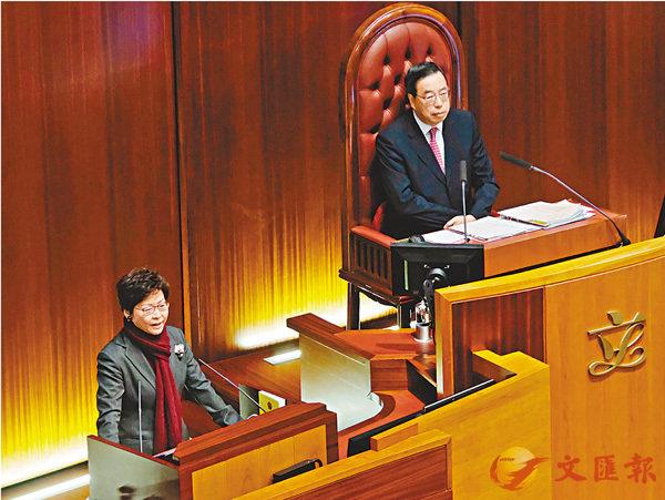 林鄭:覆核「三丑」刑期無錯  23條立法常在心