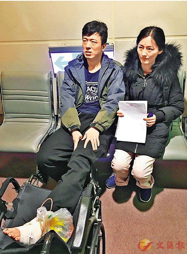 ■生還的陸客夫婦宋先生和宋太太地震時在雲門翠堤漂亮生活旅店下榻。 中央社
