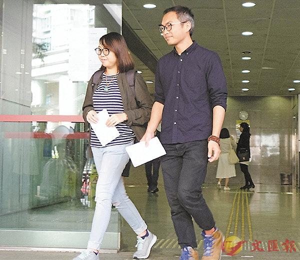 ■鍾雪瑩(左)因涉嫌藏有危險藥物被捕。 資料圖片