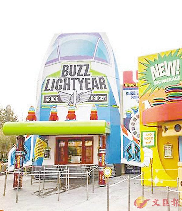 ■「玩具盒歡宴廣場」主題餐廳。網上圖片