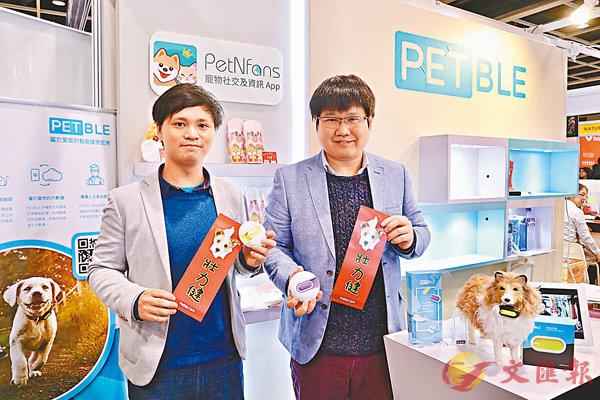 ■吳民卓(右)指,公司提供的寵物保險會加強第三方責任保障。旁為陳樂榮。 香港文匯報記者張美婷  攝