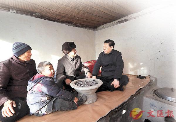 2012年■中共中央總書記、中央軍委主席習近平在河北省阜平縣看望慰問困難群眾。 資料圖片