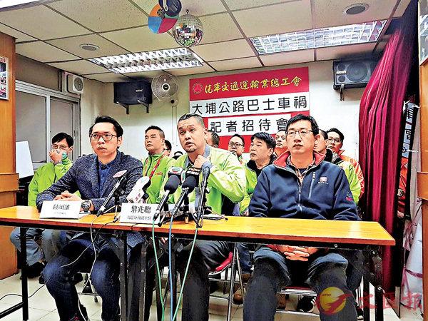 ■工聯會轄下的汽車交通運輸業總工會,昨日批評九巴對司機的培訓嚴重不足。
