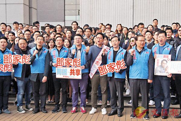 ■香港工商總會青年義工團一同支持鄧家彪參加補選。香港文匯報記者彭子文  攝