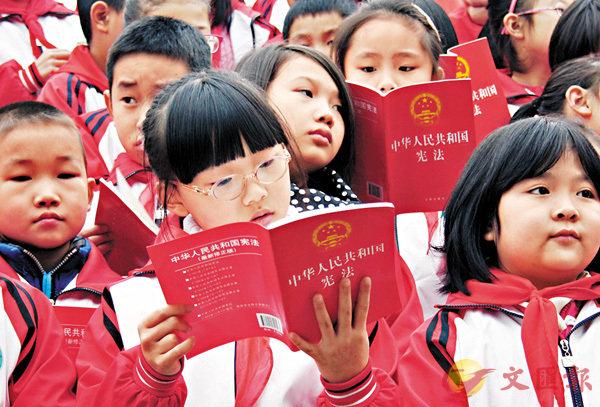 ■重慶小學生在憲法日上閱讀《中華人民共和國憲法》。資料圖片
