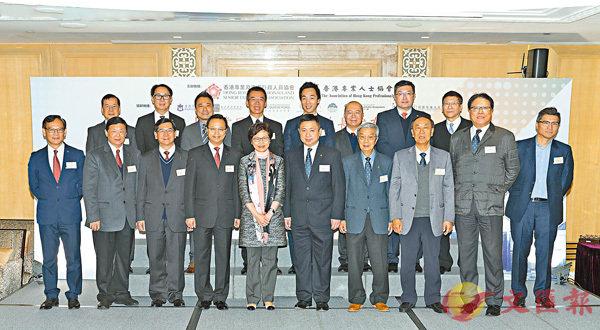 ■林鄭月娥出席「專業同行-與行政長官有約」午餐交流會。