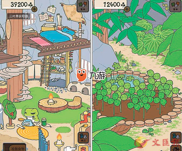 ■日本程式遊戲《旅行青蛙》原來構思是指妻子思念浪子丈夫。 作者提供