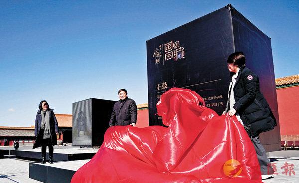 《國家寶藏》特展故宮揭幕 九件國寶數字化「現身」