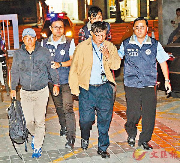 ■檢方依多項罪嫌起訴慶富董事長陳慶男(右二)、副董事長陳偉志(左)父子。 中央社